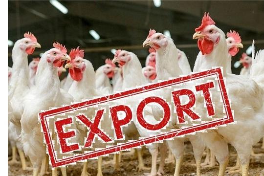 Чувашия наращивает объемы экспорта мяса