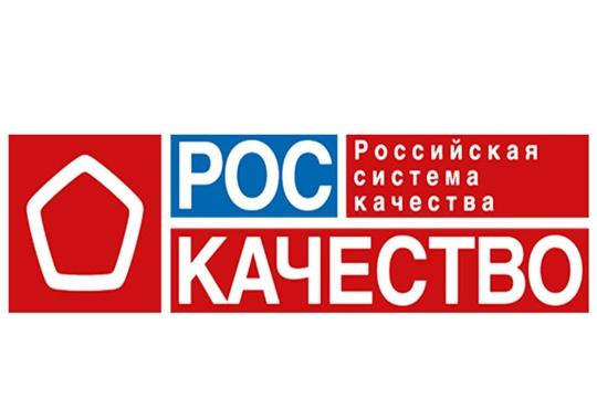 Объявлен конкурс на соискание премий Правительства России в области качества
