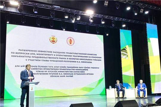 Генеральный директор АО «Росагролизинг» Павел Косов принял участие в работе Коллегии Минсельхоза Чувашии