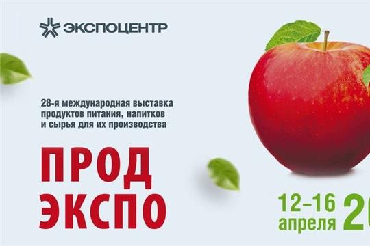 Сергей Артамонов принимает участие в международной выставке «Продэкспо - 2021»