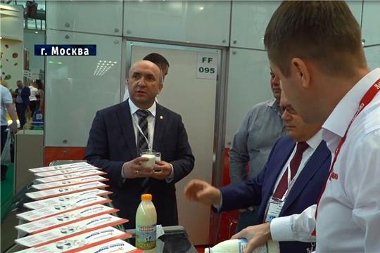 """В Москве открылась выставка """"Продэкспо-2021"""""""