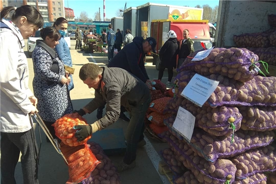 """В Чебоксарах стартовала сельскохозяйственная ярмарка """"Весна-2021"""""""