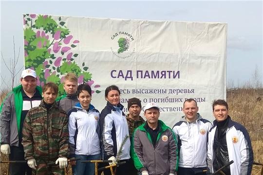 Минсельхоз Чувашии принял участие в акции «Сад памяти»
