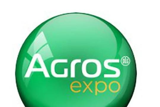 С 18 по 20 мая в Москве состоится АГРОС – Международная выставка для профессионалов животноводства.