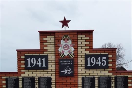 В селе Тугаево Комсомольского района готовятся к празднованию Дня Победы