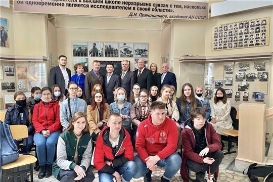 Ветераны встретились со студентами Чувашского ГАУ