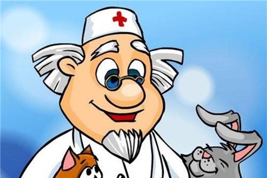 Президент России подписал указ об установлении звания «Заслуженный ветеринарный врач»