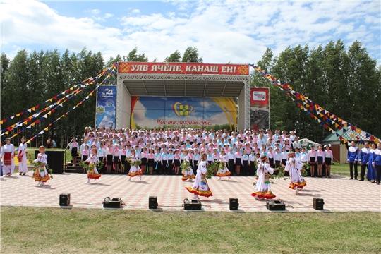 В Канашском районе отгремел праздник песни, труда и спорта «Акатуй-2021»