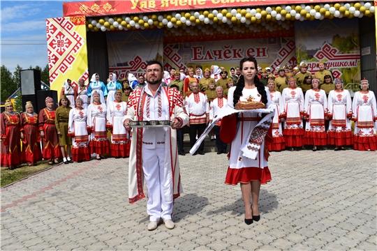 В Яльчикском районе состоялся праздник песни, труда и спорта «Акатуй-2021»