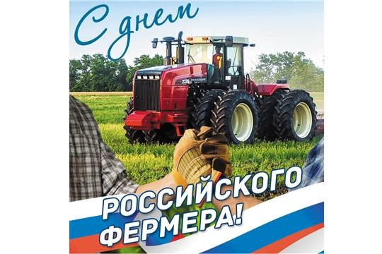 Поздравление Сергея Артамонова с Днем Российского фермера