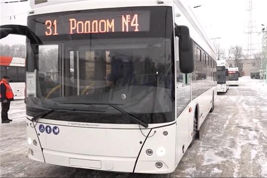 В Чувашию прибыли ещё 14 новых троллейбусов (на чувашском языке)