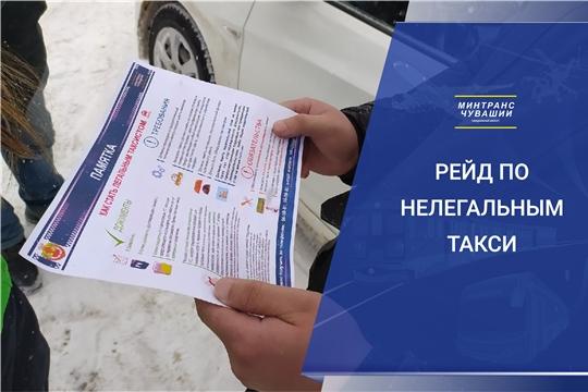За 6 месяцев работы Межведомственной комиссии в республике выявлено более 200 нарушений, связанных с нелегальными такси
