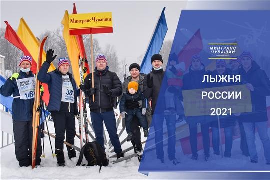 Лыжня России -2021
