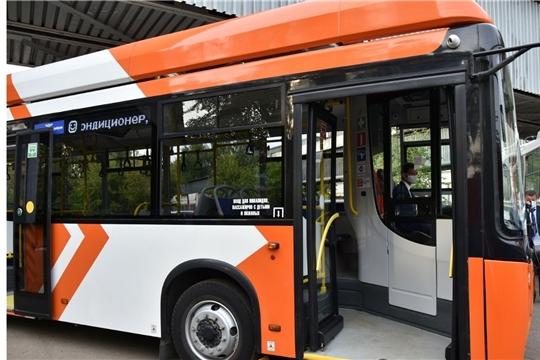 В Чувашии нашли способ сделать пассажирские перевозки привлекательными
