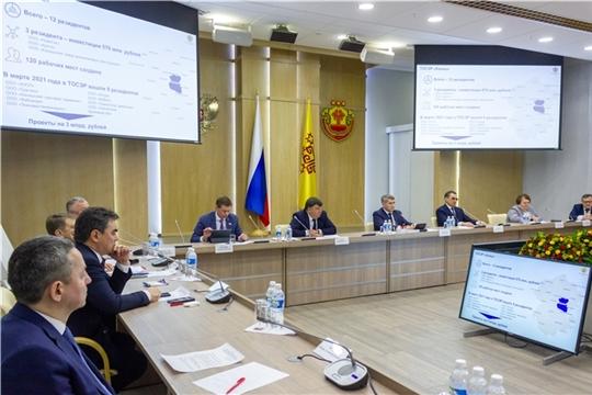 Олег Николаев провел совещание по вопросу реализации индивидуальной программы социально-экономического развития Чувашии