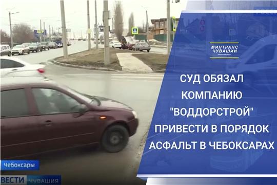 В Чебоксарах на объектах нацпроекта «Безопасные качественные дороги» появятся новые светофоры