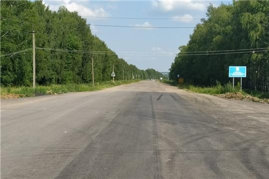 В 2021 году на капремонт региональной дороги в Мариинско-Посадском районе выделено 52 млн рублей