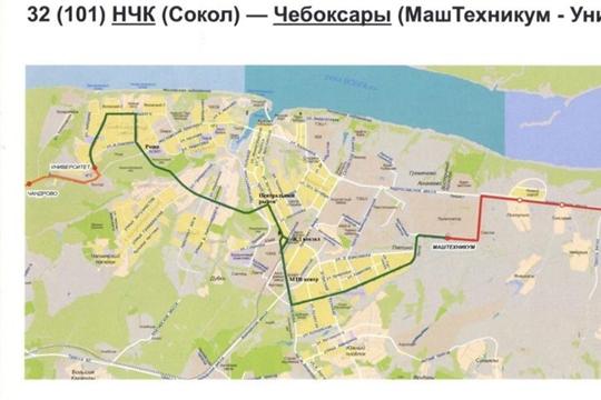 Новый 101 маршрут едет от остановки «Сокол» в Новочебоксарске до улицы Лукина в Чебоксарах