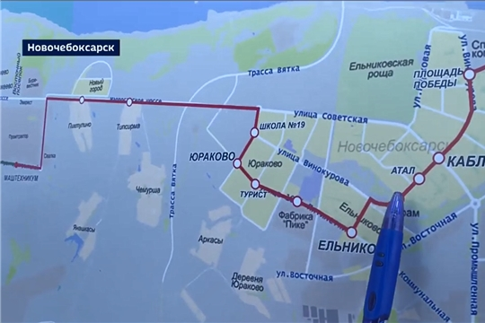 Жители оценили новый маршрут Чебоксары-Новочебоксарск