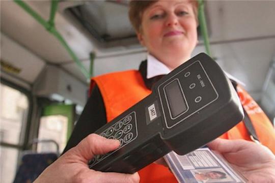 В Чувашии принят порядок контроля оплаты проезда в общественном транспорте