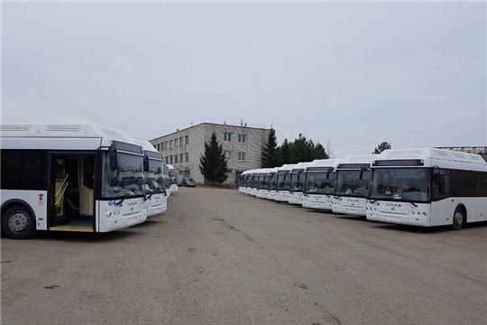 Объявлен конкурс на организацию перевозок по трем маршрутам в сообщении «Чебоксары-Новочебоксарск»