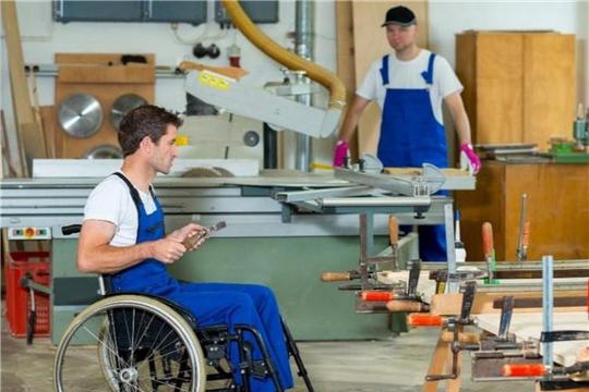 В Чувашии удалось сохранить более 40 рабочих мест для инвалидов
