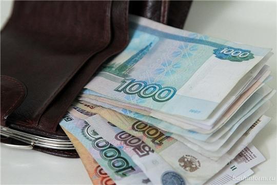 Правительство Чувашии утвердило прожиточный минимум сразу на год