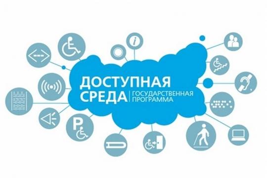 В марте 2021 года в Москве состоится всероссийский практический  семинар «Доступная среда»: реализация государственной программы  в регионах РФ, практические рекомендации, успешный опыт»