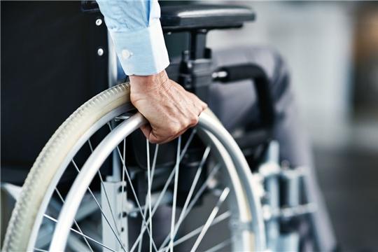 Мероприятие по сохранению рабочих мест для инвалидов