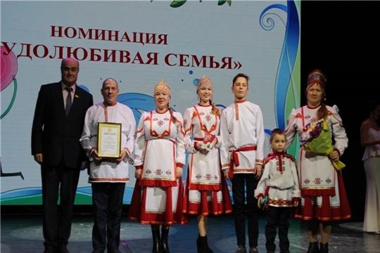 Объявлен региональный этап окружного конкурса  «Успешная семья Приволжья»