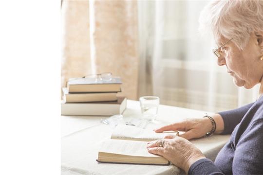 Социальная доплата к пенсии будет устанавливаться проактивно