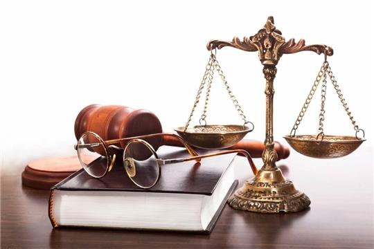 8 апреля состоится день приема граждан по оказанию бесплатной юридической помощи