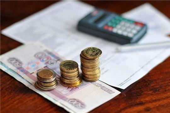За март текущего года субсидию на оплату ЖКУ получили более 16 тысяч малообеспеченных граждан