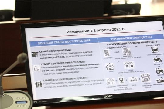 В Минтруде Чувашии разъяснили, кто может претендовать на выплату на детей от 3 до 7 лет по новым правилам