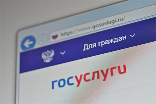 Анонсированный Владимиром Путиным принцип «социального казначейства» уже применяется в Чувашии