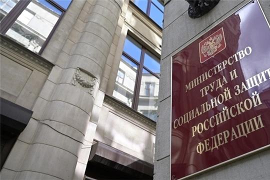 Минтруд разработал порядок установления региональных прожиточных минимумов