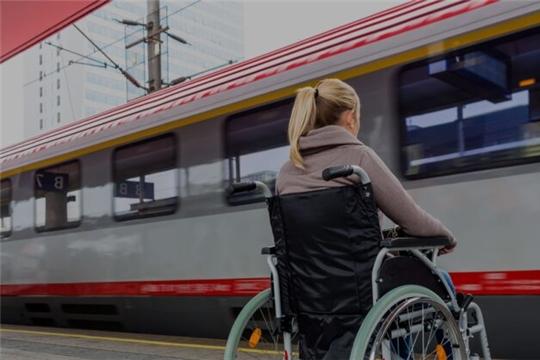 Федеральный реестр инвалидов позволил запустить онлайн-продажу льготных билетов РЖД на поезда дальнего следования