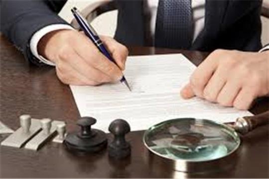 Итоги оказания международной правовой помощи в сфере регистрации актов гражданского состояния за 2020 год