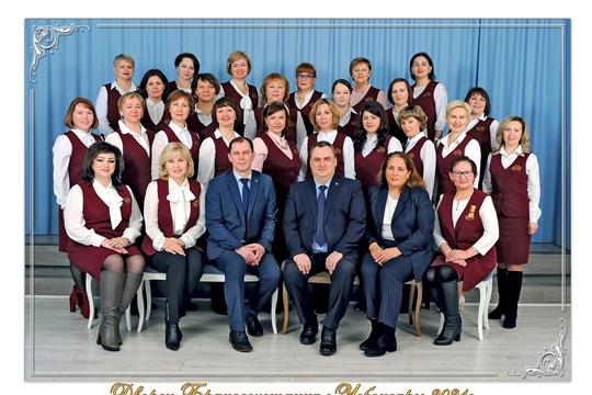Совещание с руководителями органов ЗАГС  Чувашской Республики
