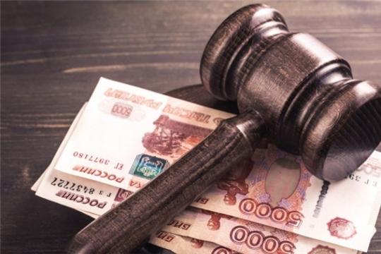 """Минюст России предлагает закрепить в законодательстве термин  """"коррупционное правонарушение"""""""