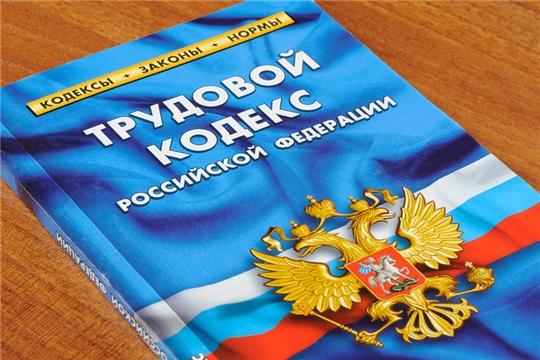 Сроки подачи работником иска о компенсации морального вреда появятся в ТК РФ: закон опубликован