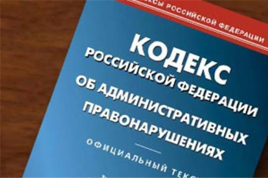 На заседаниях административных комиссий в текущем году рассмотрено более 4 тыс.  материалов об административном правонарушении