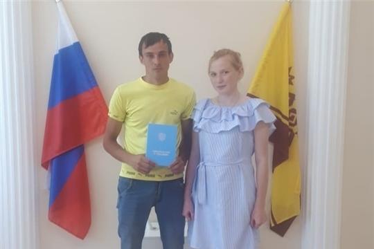 Ко Дню России в Калининском районе г. Чебоксары зарегистрировано рождение 1000-го новорожденного 2021 года