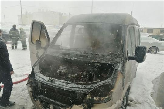 ГКЧС Чувашии призывает жителей республики соблюдать правила пожарной безопасности