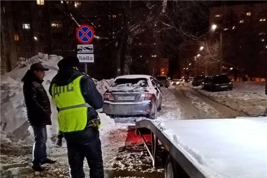 В Чебоксарах организован межведомственный рейд по эвакуации автотранспорта, препятствующего уборке снега