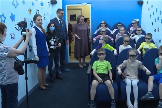 В чебоксарском детском саду №7 «Созвездие» открылся 3D кинотеатр