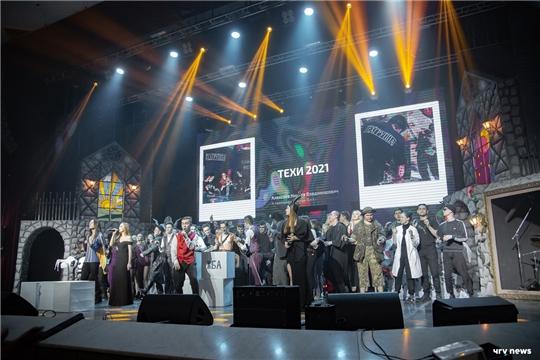 В ЧГУ прошел гала-концерт фестиваля «Студенческая весна»