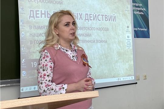 В учебных заведениях г. Чебоксары проведен День единых действий