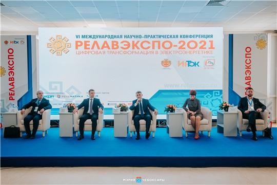 В Чебоксарах проходит форум «РЕЛАВЭКСПО-2021»