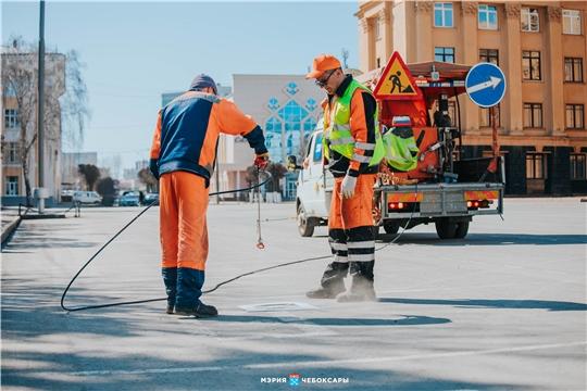 Обновление дорожной разметки в Чебоксарах планируют завершить в июне
